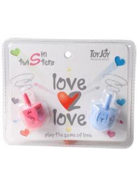 Love 2 Love - Sin Twister